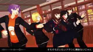 【Fate/MMD】気まぐれメルシィ【CCC】