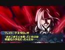 【ゆっくりTRPG】MMDer共のシノビガミ 「王の資格 -AE-」Part5(終)