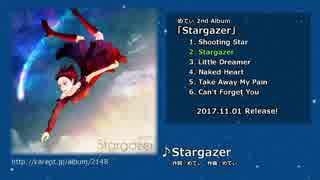 【MEIKO】 Stargazer 【クロスフェード】