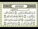 聖クルアーンの翻訳(日本語)1-9:最後の章Holy Quran in Japanese 1-9: Last Chapter