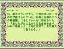聖クルアーンの日本語の翻訳:第34章:Translation of Holy Quran in Japanese: Chapter 34
