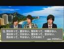ゲスト白井悠介「ナナマルサンバツ」公認クイズ研究会 第8問