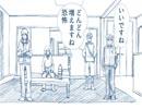 【鈴村健一・まにむ】テーブルトークRPGチャンネル 第1回放送 その1