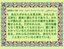 聖クルアーンの日本語の翻訳:第63章:Translation of Holy Quran in Japanese: Chapter 63