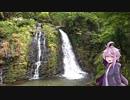 第68位:【ゆかり車載】そうだ ニンジャ、乗ろう【山形県 銀山温泉】 thumbnail