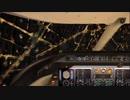 2008年メキシコ内務省チャーター機墜落事故 アニメーション