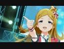 【ミリシタMV】STANDING ALIVE【ARRIVE】