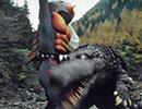仮面ライダーアマゾン 第8話「学校を襲ったワニ獣人!!」
