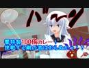 【艦これ】変身!デストロイヤー暁 第11話 Eパート【MMD紙芝居】