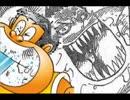 【週刊ジャンプ帝國】週刊少年ジャンプ48号を自由に語らせてくれ【2017】