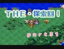 【PS版DQ4】ちょすこ勇者、再び参る!【その31】