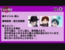 ゲーム以外実況 part.3(完)