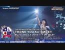 【DAY2】アイドルマスター ミリオンライブ! 4thLIVE TYS!! LIVE BD ダイジェスト thumbnail