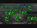 DAYS TO DIE[生放送ハイライト] パート6【めしどき】
