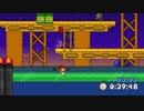 Crash N. Tense Adventure タイムアタック: Construct - 0:42:15