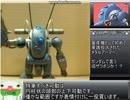 【玩具紹介91】機甲戦記ドラグナーより1/144スケール ドラウ【素組み】