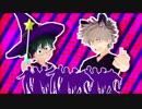 【MMDヒロアカ】幼馴染のエブリデイハロウィン【緑谷・爆豪】