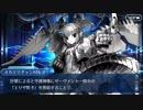 Fate/Grand Orderを実況プレイ ハロウィン2017 姫路城大決戦編part10
