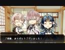 【刀剣乱舞】貞宗派のゆっくり刀剣クトゥルフTRPG! 反省会