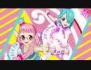 【プリパラ】Forever Friends ~1/74億分の奇跡~(あじみ&コスモ)