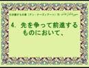 聖クルアーンの日本語の翻訳:第79章Translation of Holy Quran in Japanese Chapter 79