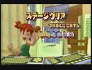 子供の頃友達の家でやってたゲームをプレイ「サルゲッチュ2」パート4