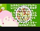 【セヤナーにもできる!】平野○ミのやばいアプリを遊ぶ【料理教室】