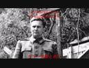 【ユーゴスラビア】Uz Maršala Tita / チトー元帥と共に [日本語字幕付き]