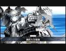 Fate/Grand Order 宝具のBGMを変えてみた part27