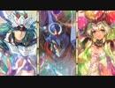 カードファイト!! ヴァンガードG カードゲームCM集