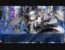 Fate/Grand Orderを実況プレイ ハロウィン2017 姫路城大決戦編part11