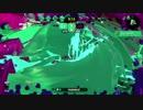 【Splatoon2】ローラーカンスト勢によるガチマッチpart13