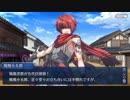 Fate/Grand Orderを実況プレイ 英霊剣豪七番勝負編 part20