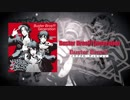 ヒプノシスマイク「Buster Bros!!! Generation / イケブクロ・ディビジョン Buster Bros!!!」Trailer
