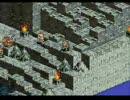初プレイ タクティクスオウガ25 ブリガンテス城前半「永遠にかのぷー」