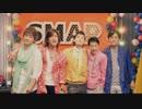 SMAP MV セレクト集 Vol.3