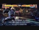 鉄拳7キャラクター対策基本編ポール