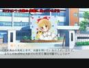 【メガネリオン】山田とトムと姫子編(その2)【リプレイ】