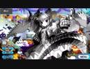 Fate/Grand Order メカエリチャンⅡ号機 マイルーム&霊基再臨...