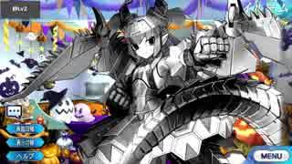 Fate/Grand Order メカエリチャンⅡ号機 マイルーム&霊基再臨等ボイス集