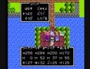 ファミコン版 ドラゴンクエストⅢ縛りプレー パート29
