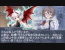 【iM@S架空戦記シリーズ】 アイドルと学ぶケルベロスブレイド 14回目