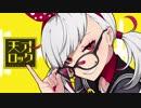 天才ロック/カラスヤサボウ(Vo.鏡音リン) thumbnail