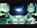 わんぱくカメレオン夢冒険 月面ステージ
