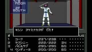【真・女神転生I】初見実況プレイ63