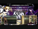 【UNIELst ミカ 対戦動画】 やっちまえ、ミカァ!! 【※某団長声付注意】