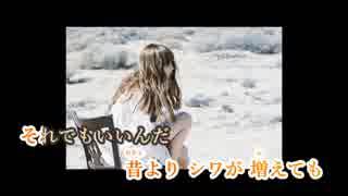 【ニコカラ】カタオモイ/Aimer (Off Vocal) Gメロあり