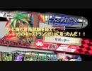 【刀剣乱舞】鶴丸+一期「「わんだーらーん」」12試合目【偽実況】