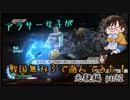 【実況】アラサー女子が戦国無双3で遊んでみた! 【元親編 part2】