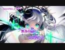 【ニコカラ】Black or White【Off Vocal】